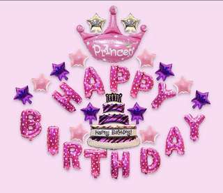 <In-stock> Happy Birthday Party Decoration set -Pink