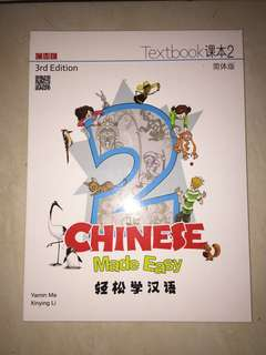 Chinese made easy textbook 2 (3rd edition)