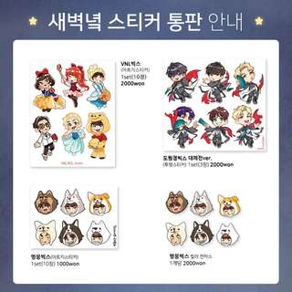 VIXX FANART STICKER
