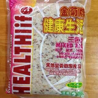 5包未過期2kg金菊牌健康生活三色米
