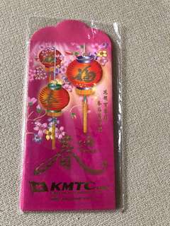 KMTC Red Packet