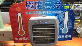 G2T ICE 可攜式 迷你 負離子 微型 冷氣機 冷風機