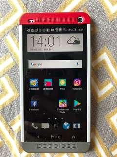 Htc one m7 LTE 銀色