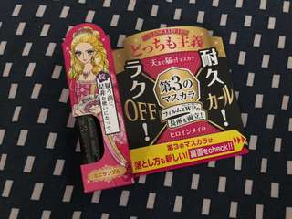 HEROINE MAKE Long and curl mascara SOLD OUT