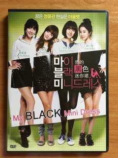 #July100 My Black Mini Dress DVD