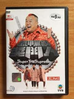 #July100 Super Trio Supreme DVD