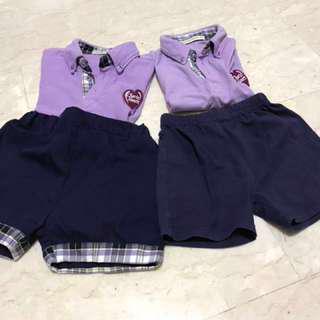 Cherie hearts boy school uniform