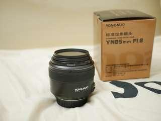 🚚 Yongnuo 85mm f1.8 for Canon 永諾 yn 85mm