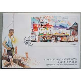 MACAU CHINA 中國澳門 - 1998 Modos De Vida - Vendilhoes  小販的生活方式 Souvenir Sheet 首日封 FDC MNH