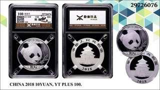 China Panda Series 2018 10 Yuan