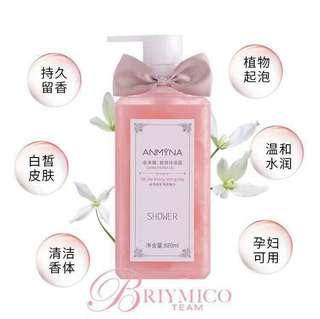Anmyna Charm Shower Gel 520ml
