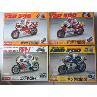 KYOSHO 1/8 Motorcycle Series (mk1) Very Rare to have ALL 4