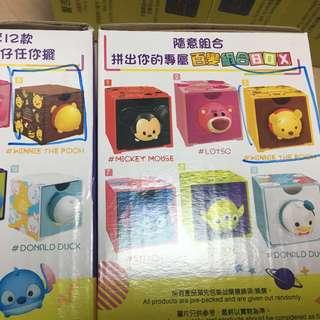 7-11 Disney Tsum Tsum 百變組合BOX 小熊維尼 Winnie the Pooh (一套2盒)