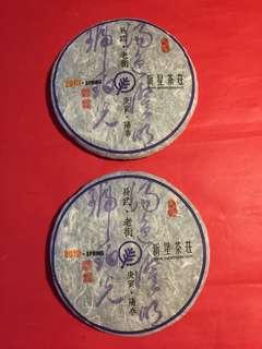 普洱茶餅:2 餅 2010 年[新星茶莊]易武青餅;如相片所示