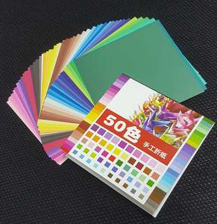 Origami Paper Pack, Mixed 50 Single-Sided Colors 💱 $1.80 & $2.80 Each Packet