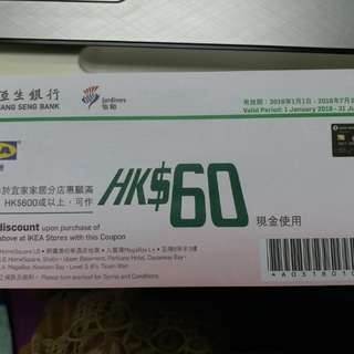 Ikea  coupon  买满200减 60