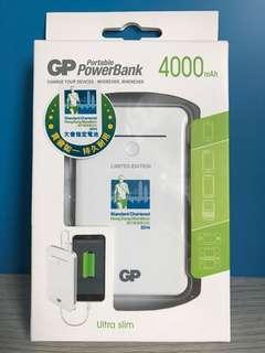 GP 4000mAh Power Bank 充電器