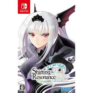 Shining Resonance Refrain ( Asia )Nintendo Switch
