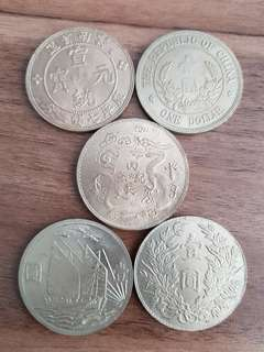 Rare Collectors China Coins