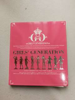 Girls Generation SNSD- The First Album (Into the New World)