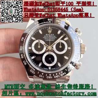 AR廠 勞力士Rolex Daytona 116500 陶瓷圈黑面 薄身版 40mm 面交