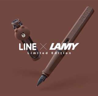 LINE Brown LAMY Fountain Pen (Limited Edition)