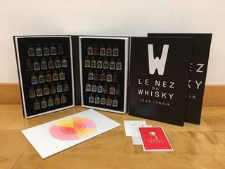 Le Nez du Whisky (English Version) - 54 Aromas Nosing Kit
