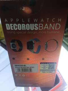 Apple Watch decorousband