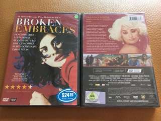 (New) Broken Embraces DVD