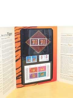 加拿大 虎年 1998 郵票 一套 Year of Tiger Canada stamps
