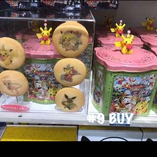 《 日本Pokemon專門店 》 Pokemon比卡超餅