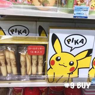 《 日本Pokemon專門店 》 Pokemon比卡超蛋卷