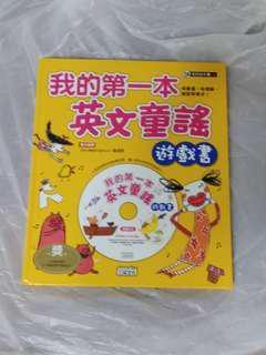 英文童謠書連CD