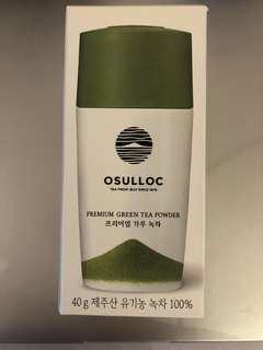 Osulloc green tea powder