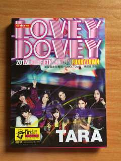 #July100 T-ARA Lovey Dovey DVD