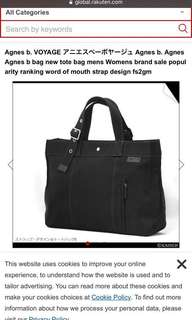 Repriced - Php 1000 only Agnes B Voyage
