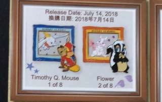 Disney pin 迪士尼徽章LE500 Disney Classic Pin Series Dumbo Timothy Flower Miss Bunny