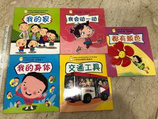 Children Chinese Readers-$1 each