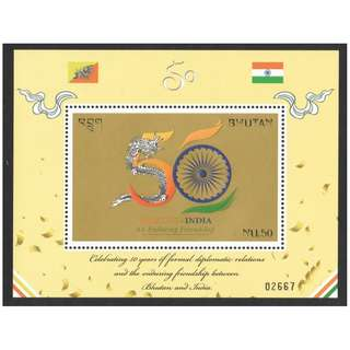 BHUTAN 2018 50 YEARS RELATIONS WITH INDIA (EMBLEMS) SOUVENIR SHEET OF 1 STAMP IN MINT MNH UNUSED CONDITION