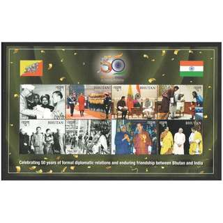 BHUTAN 2018 50 YEARS RELATIONS WITH INDIA SOUVENIR SHEET OF 8 STAMPS IN MINT MNH UNUSED CONDITION