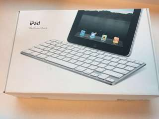 iPad version 1 keypad dock