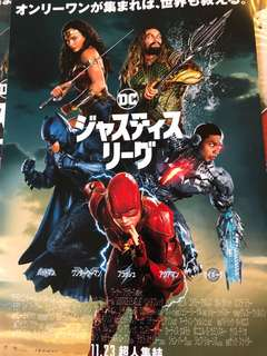 DC英雄聯盟日本版電影宣傳單張