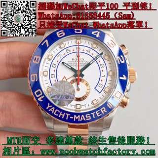 JF廠 勞力士Rolex Yacht Master 116681 間玫瑰金 44mm 面交