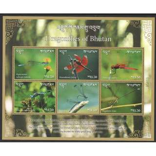 BHUTAN 2018 DRAGONFLIES OF BHUTAN SOUVENIR SHEET OF 6 STAMPS IN MINT MNH UNUSED CONDITION