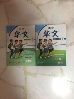 Chinese Textbook and Workbook