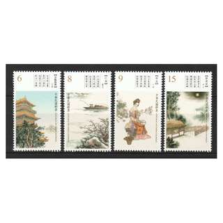 REP. OF CHINA TAIWAN 2018 CLASSICAL CHINESE POETRY COMP. SET OF 4 STAMPS IN MINT MNH UNUSED CONDITION