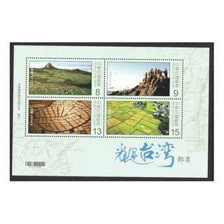 REP. OF CHINA TAIWAN 2018 LANDSCAPE TAIWAN FROM THE AIR SOUVENIR SHEET OF 2 STAMPS IN MINT MNH UNUSED CONDITION