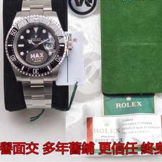 多年免訂面交 Rolex Sea-Dweller 126600 陶瓷圈 43mm VR工廠MAX升級版 單紅 紅字頭