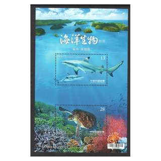 REP. OF CHINA TAIWAN 2018 MARINE LIFE SHARK & GREEN TURTLE SOUVENIR SHEET OF 2 STAMPS IN MINT MNH UNUSED CONDITION