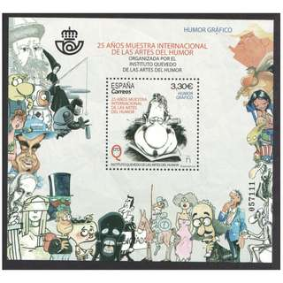 SPAIN 2018 25 YEARS OF COMIC ART EXHIBITION SOUVENIR SHEET OF 1 STAMP IN MINT MNH UNUSED CONDITION